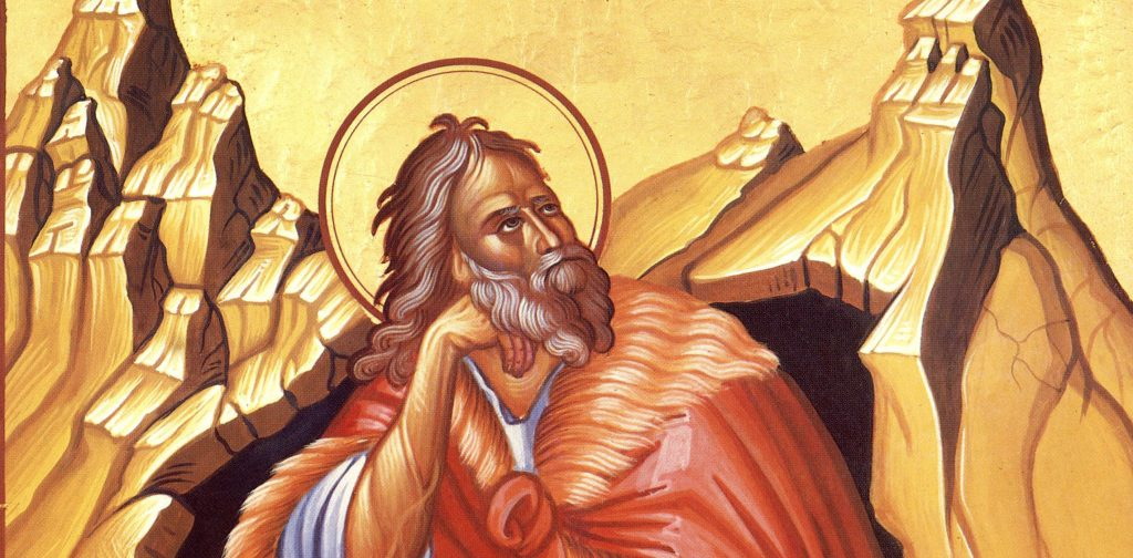 Calendar Creștin Ortodox 2020. Mare sărbătoare la români luni, 20 iulie. Ce este interzis să faci în această zi